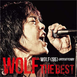 WOLF THE BEST